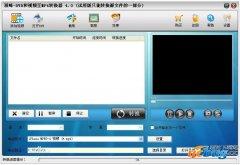 顶峰DVD和视频至MP4转换器下载v6.6 官方安装版