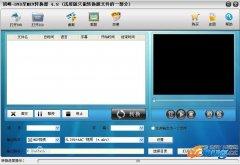 顶峰DVD至MKV转换器下载v4.8 官方安装版