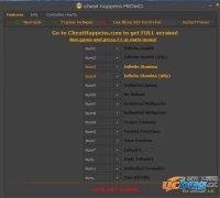 生化危机6修改器下载V1.0 无限耐力版