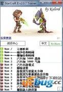 《星际争霸2:虫群之心》修改器v2.0.7.25293十七项免费版