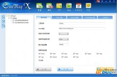 SiteMapX下载(网站地图制作工具)v1.2.11.25免费版