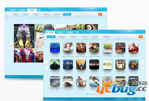 游迅游戏盒子注册送28体验金的游戏平台v1.1.2.5手机验证领58彩金不限id免费版