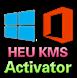 HEU KMS Activator(Win10激活工具)V11.0迷你版