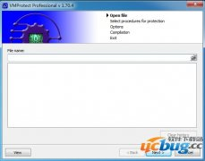 VMProtect Professional加壳工具V1.70.4 免费版