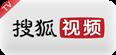 搜狐视频TV电视版v4.1.1 手机验证领58彩金不限id版