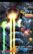 星辰之翼安卓游戏V1.0 内购破解版