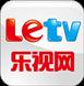 乐视影视tv版V1.2.1 官方安卓版