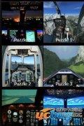 飞机飞行模拟器2014 V1.0 官方安卓版