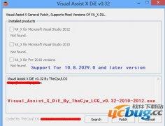 Visual AssistX DiE插件v0.32 完美破解版