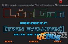 特隆进化修改器V1.0 +25 免费中文版