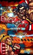 超级KO拳击Ⅲ世界冠军破解版