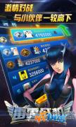 腾讯雷霆战机破解版v1.00.02无视战力版