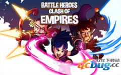 战斗英雄帝国的冲突破解版v1.0.3内购版