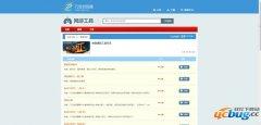 720神曲辅助工具V3.2.0.0 免费最新版