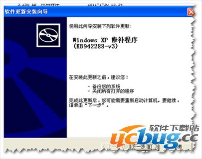 Windows Installer下载