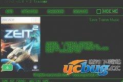宰特2修改器v1.0 +2 免费中文版