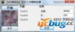 妖精大战争修改器 +3 免费中文版