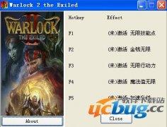 术士2放逐修改器 +5 免费中文版