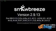 iPhone系统降级必备工具v2.9.13 完美版