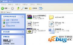 网大科技RouterOS密码清除工具(X86平台)v2.0免费版