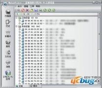 局域网扫描软件(MyLanViewer)V4.17.4绿色破解版