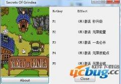 格兰蒂亚秘闻修改器 +5 免费中文版