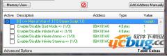 战争之人赤潮修改器v1.0 多功能免费版