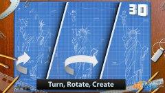 蓝图3D修改版V1.0 无限提示版
