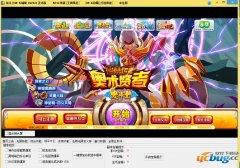 龍斗士MK輔助V5.3 官方免費版