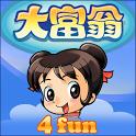 大富翁4Fun修改版V1.8 付費解鎖版