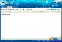 牛博士网络编辑百宝箱V1.0.616绿色免费版