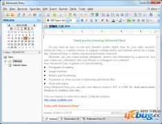 高级电子日记本(Advanced Diary)v4.7.1 绿色免费版