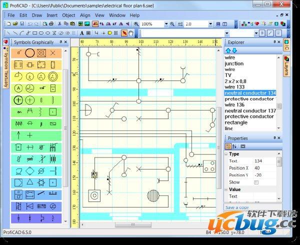 电气原理图绘制软件下载