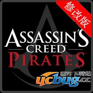 刺客信条海盗奇航修改版v1.6.0无限金币版