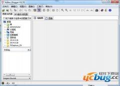Vallen Jpegger(圖片瀏覽器)v5.72免費版