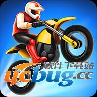 摩托竞速赛修改版V1.1.0解锁车辆版