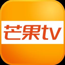 芒果TV客户端V5.0.1.434 官方免费版