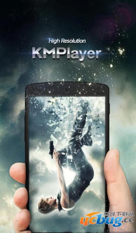 kmplayer手机版