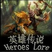 英雄傳說1.54B版