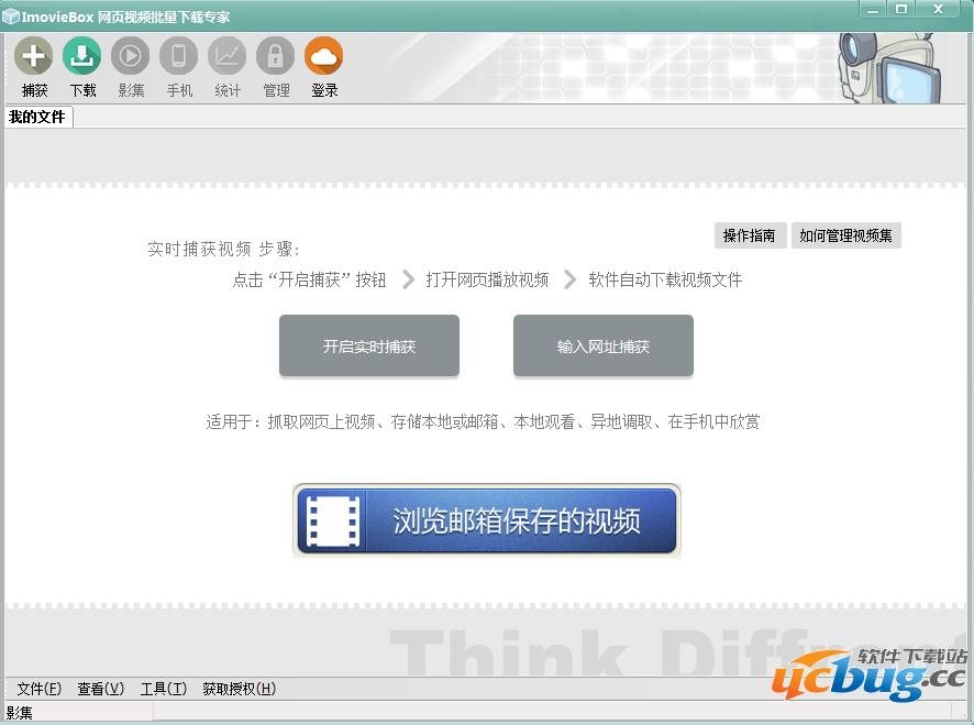 ImovieBox破解版下载