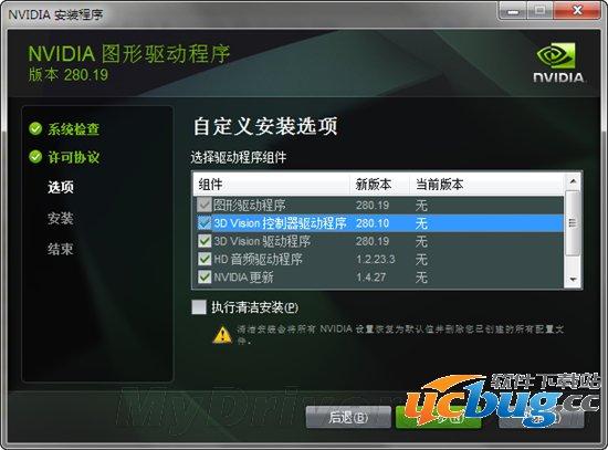 NVIDIA显卡驱动程序下载