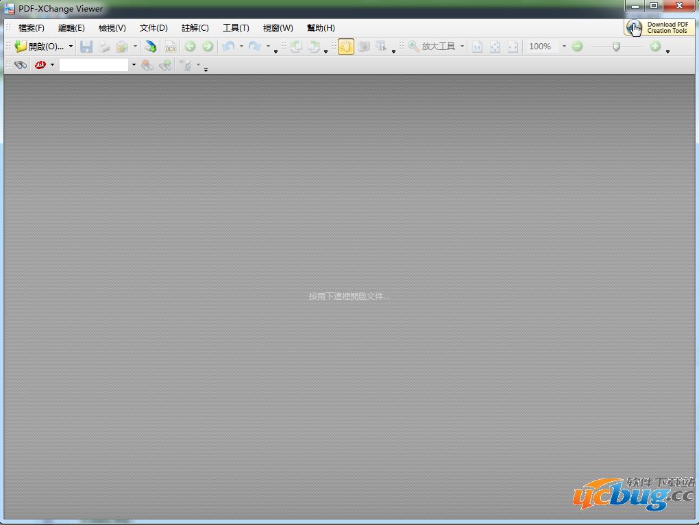 PDF-XChange Viewer破解版下载