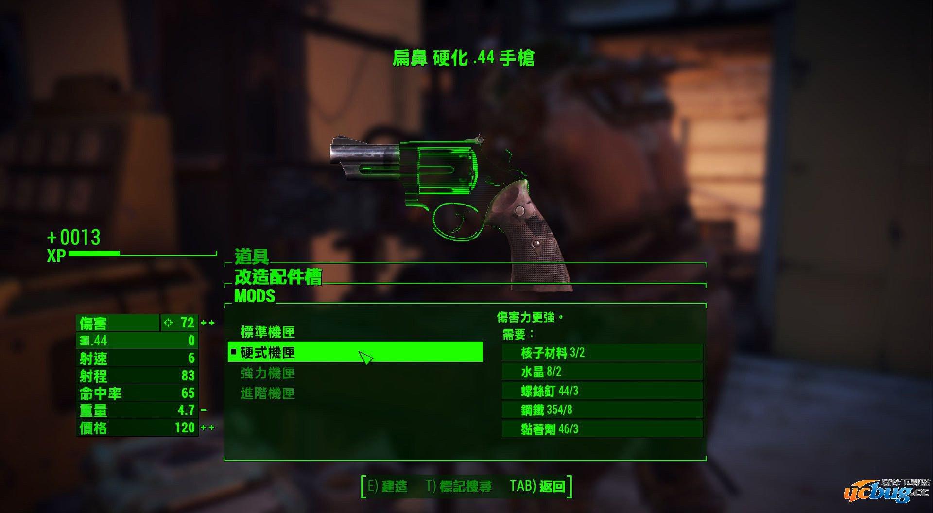 《辐射4》武器工作台经验提升MOD下载