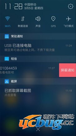 TOS wireless官方下载