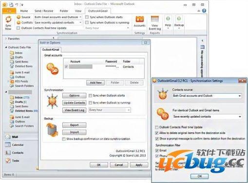 Outlook4Gmail破解版下载