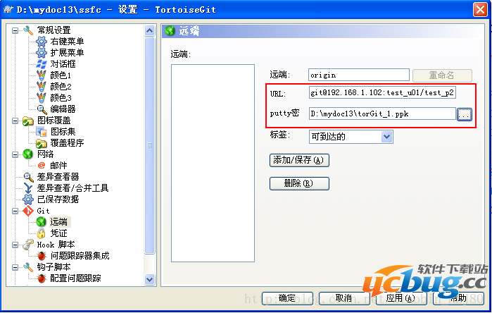 Git客户端TortoiseGit的使用方法介绍