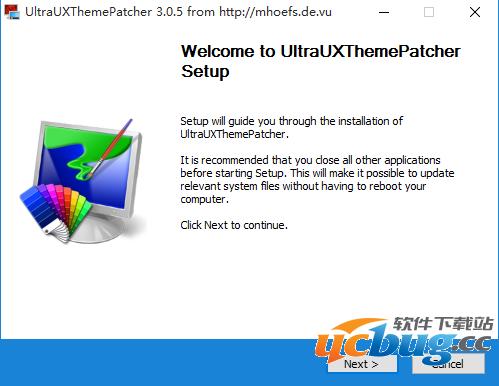 UltraUXThemePatcher下载