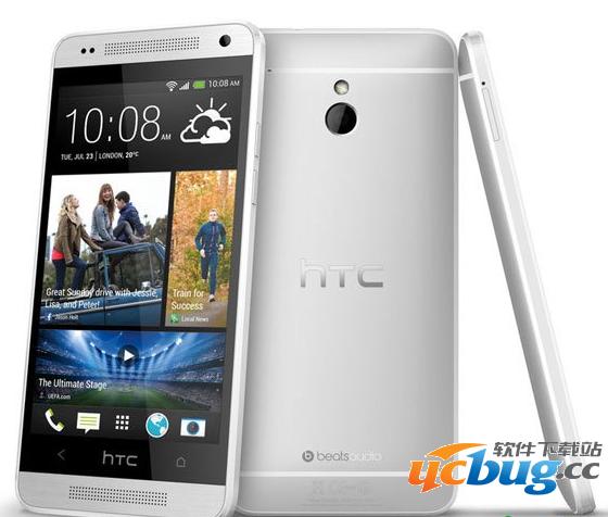 HTC M7手机实用快捷键技巧介绍