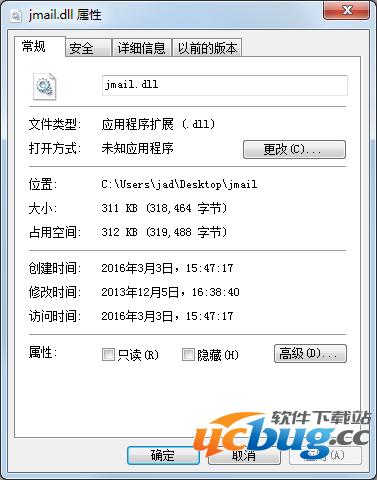 jmail.dll