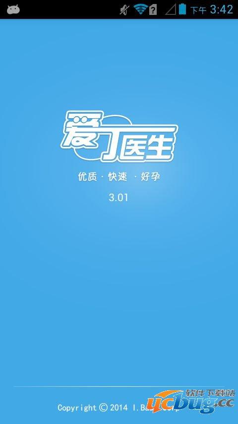 爱丁医生app